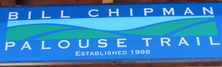 Chipman Trail sign