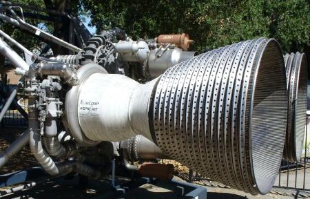 rocket engine on display